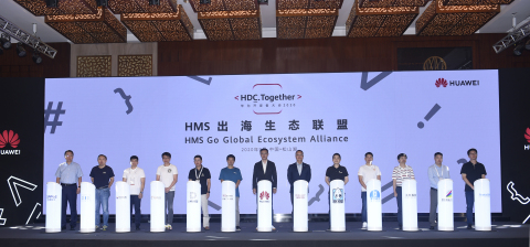 Huawei and its 12 partners, including OPPLE Lighting, announced the launch of HMS Go Global Ecosystem Alliance. (Photo: Business Wire)