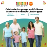 HITN Learning Marks Hispanic Heritage Month With a Month-Long Celebration of Language and Cultures