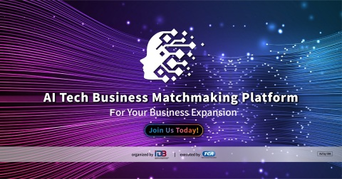 Taiwan launches a business speed-dating platform for the AI ecosystem. The new AI Tech Business Matchmaking Platform wants international investors and people in tech to swipe right for Taiwanese AI companies. (Photo: Business Wire)