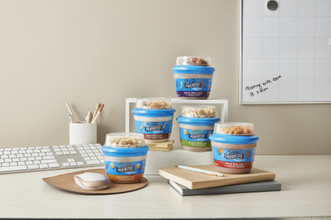 Progresso Toppers™ are a new, no-mess way to enjoy Progresso's classic soups with tasty toppings for an extra crunch. (Photo: Business Wire)