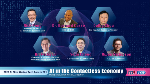 2020 AI NOW Online Tech Forum EP1: AI in the Contactless Economy ft. Rick Peng (Director of ASUS AI Solution Business Unit), Colby Chou (BU Head of Accton IoT Center), Dr. Bernard Casse (CEO of RIOS), Dr. Nicky Lu (Chairman & Founder of eYs3D Microelectronics and Etron Tech), Sega Cheng (Co-founder & CEO of iKala), and Owen Nicholson (CEO of SLAMcore). (Photo: Business Wire)