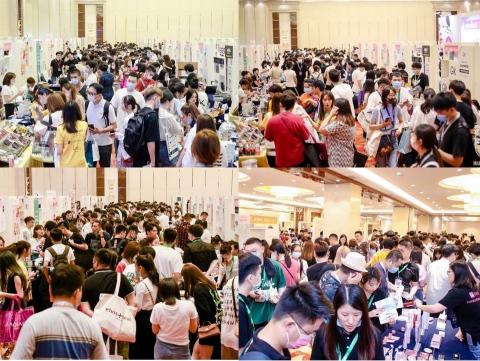 Le spectaculaire salon des marques de la TBCCC, regroupant plus de 1 000 marques (Photo : Business Wire)