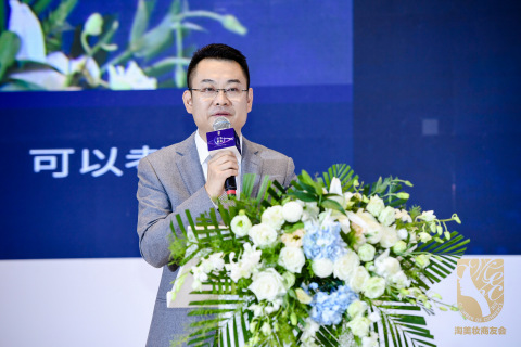 President Jian Weiqing der TBCCC (Photo: Business Wire)