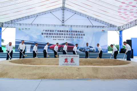 Groundbreaking ceremony for the new XPeng smart EV manufacturing base in Guangzhou (Photo: Business Wire)