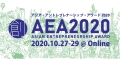 AEA2020: October 27th to 29th Online