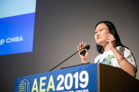 AEA (Photo: Business Wire)