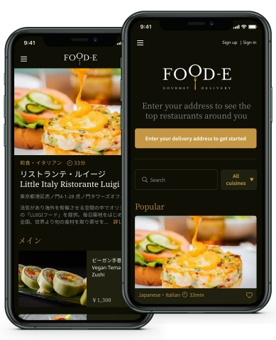 FOOD-E App (Photo: Business Wire)