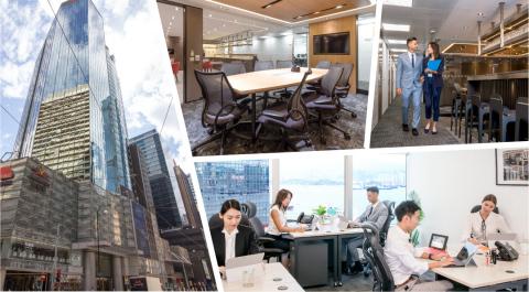 亞太區主要的靈活辦公空間服務商之一Compass Offices 已在位於上環的無限極廣場 (Infinitus Plaza) 新增22,500平方英尺的靈活辦公空間,進一步擴充在香港的業務。 (照片:美國商業資訊)