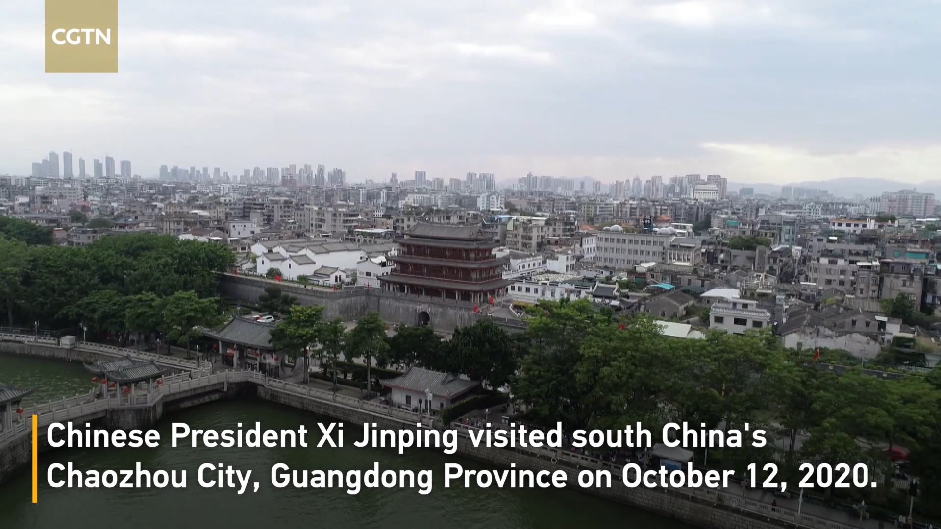 CGTN: 'Reform and Opening-Up' Remains Theme of Xi Jinping's Visit to China's Guangdong Province