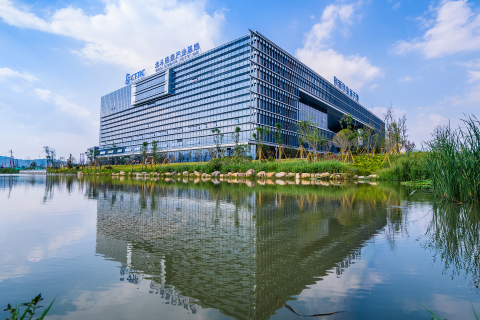 Beidou Information Industry Base. (Photo: Business Wire)