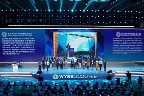 Young scientists recite the Wenzhou Declaration of the World Young Scientist Summit in multiple languages on October 18, 2020. (Photo: Xinhua/Cuili)