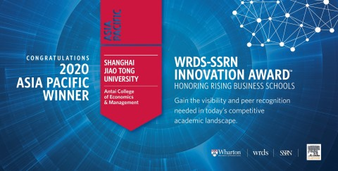 2020 Asia Pacific region winner of WRDS-SSRN Innovation Award. (Photo: Business Wire)