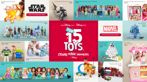 shopDisney.com|Disney store Top 15 Toys (Photo: Business Wire)
