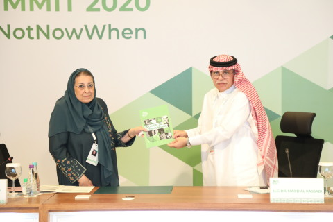 W20 Chair Dr. Thoraya Al Obaid and G20 Chair of Trade and Investment His Excellency Dr. Majid Alqassabi with the final Communiqué of the W20 Working Group (Photo: AETOSWire)