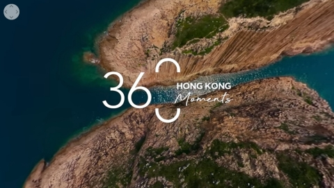 360 Hong Kong Moments (Photo: Business Wire)
