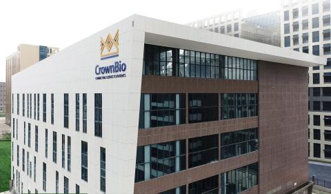 CrownBio's New Zhongshan, China Facility (Photo: Business Wire)