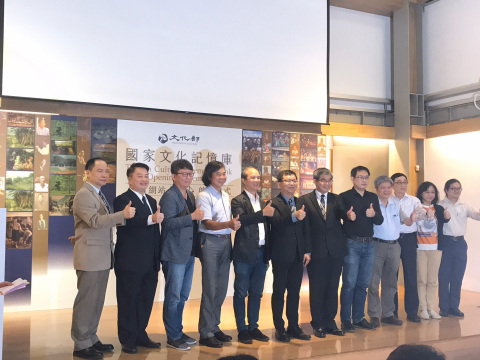 The Ministry of Culture announces that the Taiwan Cultural Memory Bank website comes online on the 17th October. (Photo: Business Wire)