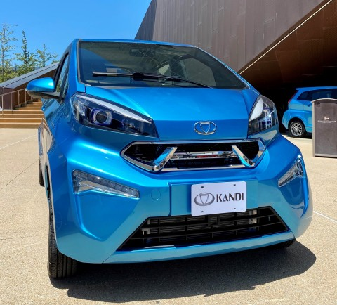 Kandi America's electric vehicles can officially enter the U.S. market after receiving Certificates of Conformity from the Environmental Protection Agency (EPA). (Photo: Business Wire).