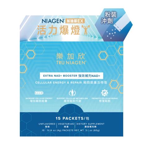TRU NIAGEN® EX launches in Watsons Hong Kong (Graphic: Business Wire)
