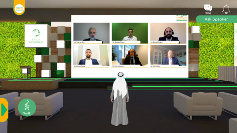 3D virtual WETEX & Dubai Solar Show attracts 63,058 visitors, largest number in its history (Photo: AETOSWire).