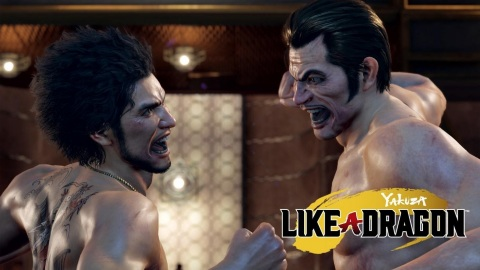 Yakuza: Like a Dragon (Graphic: Business Wire)