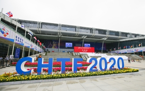 CHTF2020 Opens in Shenzhen China to Showcase Global Pioneering Technologies and Discuss Future High-tech Trends (Photo: Business Wire)