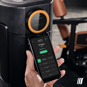 ADVAGYM by Sony is a brand new interactive and virtual fitness tracker offered by Marathon Fitness. (Photo: Business Wire)