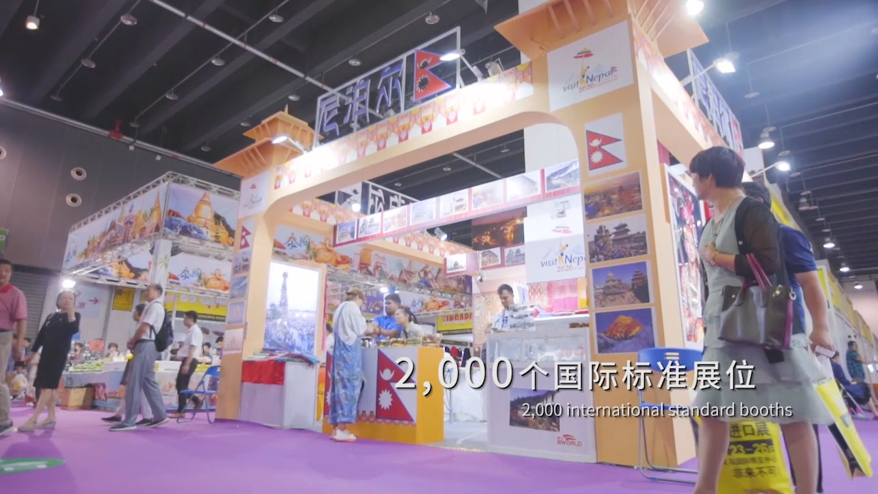 China Yiwu Imported Commodities Fair 2020 to Exhibit Products from 78 Countries and Regions