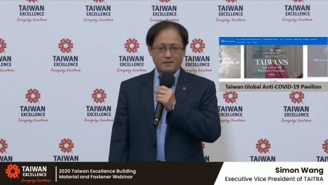 Simon Wang, executive vice president of TAITRA, highlighted the anti-Covid19 Pavilion seeking cooperation between Taiwan and the world (Photo: Business Wire)