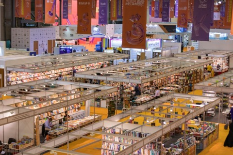 General picture from Sharjah International Book Fair 2020 (Photo - AETOSWire)