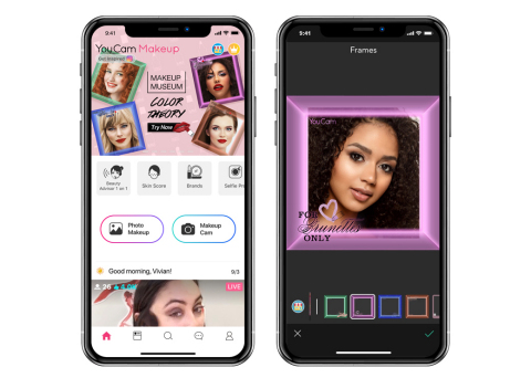 YouCam Makeup teams up with Makeup Museum for an interactive throwback beauty experience (Graphic: Business Wire)