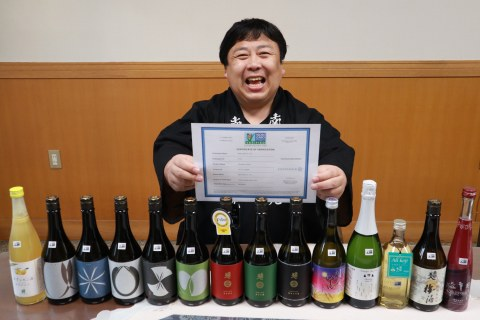 Nanbu Bijin, the fifth generation brewery owner Kosuke Kuji (Photo: Business Wire)