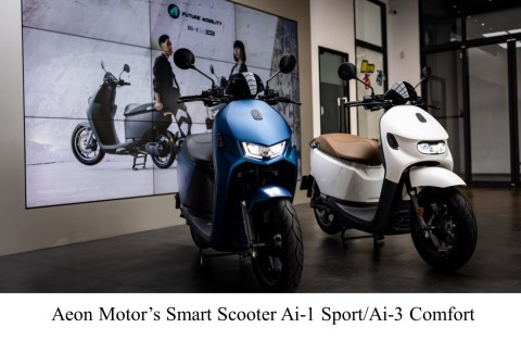 Aeon Motor's Smart Scooter Ai-1 Sport / Ai-3 Comfort (Photo: Business Wire)