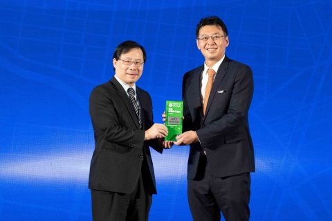 E Ink Wins Taiwan Corporate Sustainability Awards for Fourth Consecutive Year (Photo: Business Wire)