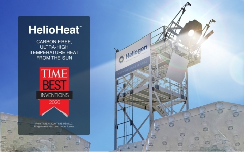 Heliogen's HelioHeat™ is named to TIME's Best Inventions of 2020 list. (Graphic: Business Wire)