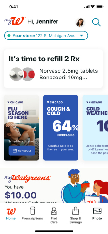 Home Screen (Graphic: Business Wire)