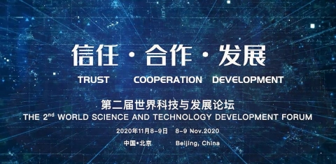 The 2nd World Science and Technology Development Forum – A Futuristic Step towards Global Trust, Collaboration, and Development in Science and Technology for the Well-Being of Mankind (Photo: Business Wire)