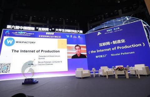 World Forum of Unicorn Companies held at South China University of Technology (Photo: Business Wire)