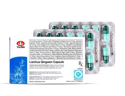 Lianhua Qingwen Capsules Launched in Philippine Market