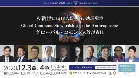 TokyoForum2020Online (Graphic: Business Wire)