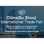 DHgate China (Suzhou) Online Trade Fair Opens, Supporting MSMEs to Win Cross-Border Orders