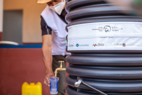 """The UAE-driven humanitarian initiative """"20by2020"""" donates sustainable technologies and solutions to vulnerable communities (Photo: AETOSWire)"""