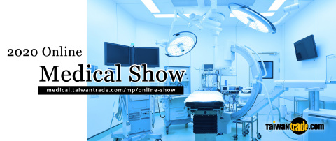 TAITRA Launches Online Medical Show (Photo: Business Wire)