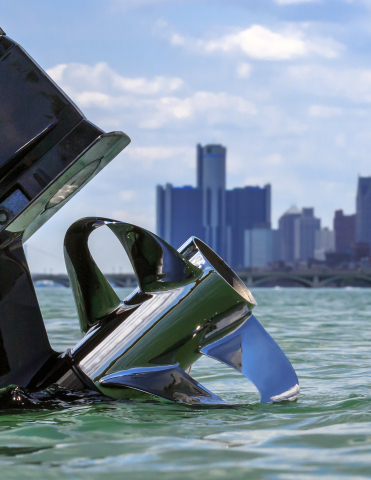 Sharrow Propeller, Detroit Michigan (Photo: Business Wire)