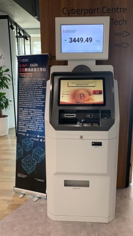 The Digital Asset Exchange Machine (DAEM), is now landing at Cyberport, Hong Kong, making available for the Cyberport community to do its first-round trial. The machine enables the Cyberport community and visitors to learn and experience and purchasing and selling digital assets using cash and digital wallet, view the ixCrypto Index performance, as well as other KYC-related functions. Different from other crypto ATMs, DAEM is the world's first truly decentralized exchange machine equipped with post-quantum computing security technology. (Photo: Business Wire)