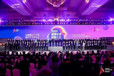 Une conférence mondiale a stimulé un important afflux d'investissements à Shenzhen (Photo: Business Wire)