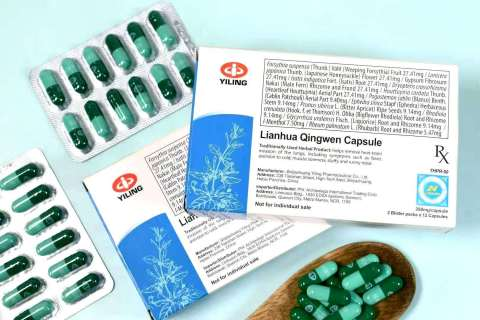 Lianhua Qingwen Capsule box and blister pack (Photo: Business Wire)