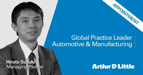 Arthur D. Little appoints Hiroto Suzuki as new Global Practice Leader for Automotive & Manufacturing (Photo: Business Wire)