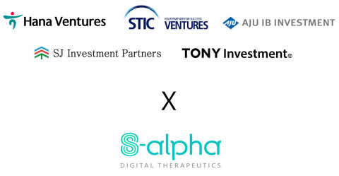S-Alpha Therapeutics completed a $2.7 Million USD (3 Billion KRW) seed round of funding from Hana Ventures, STIC Ventures, AJU IB Investment, SJ Investment Partners, and TONY Investment. (Photo: Business Wire)