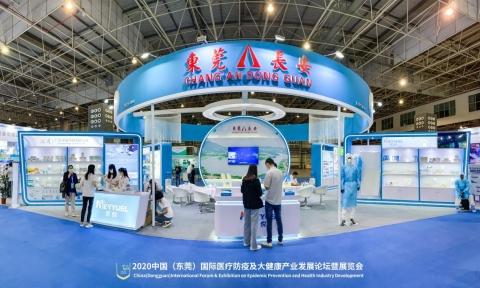 Shenpu Technology (KIEYYUEL) made a stunning appearance at the International Epidemic Prevention Exhibition (Photo: Business Wire)